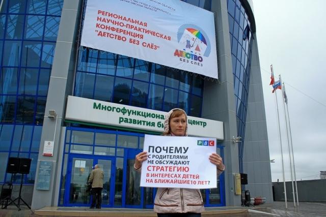 Омск выступил против проювенальных стратегий «в интересах детей»