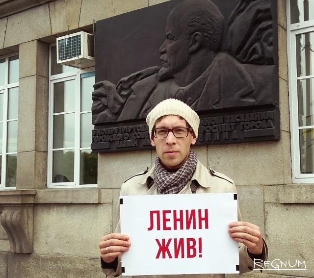 «Ленинопад» в России приведёт к полному краху государства»