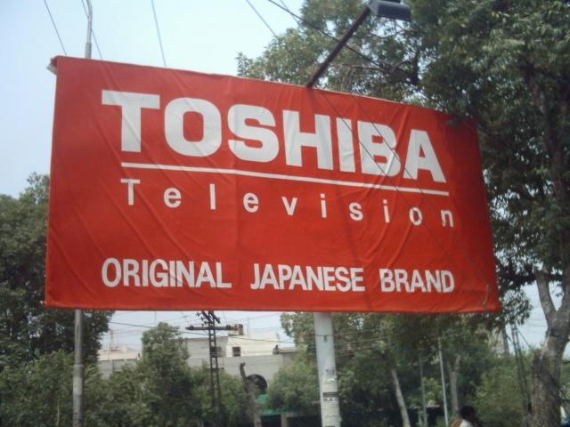Toshiba не торопится публиковать свою финансовую отчетность