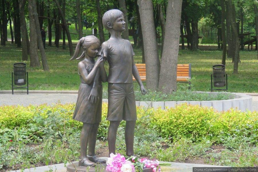 Памятник Детям Донбасса