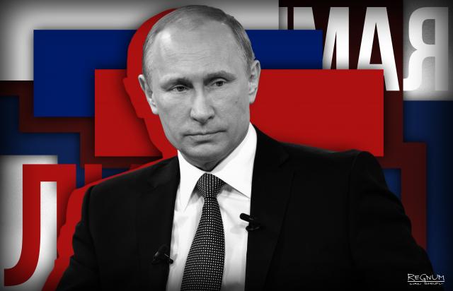 Первые вопросы к Путину опубликованы на сайте «Прямой линии»