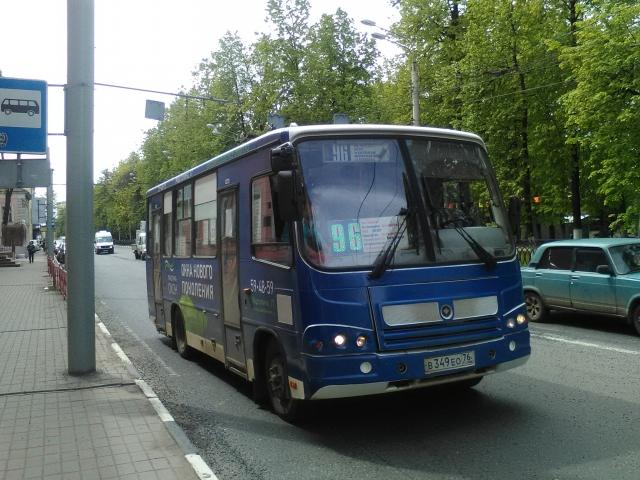 Евро-5, красный цвет и униформа: в Ярославле ввели требования к маршруткам