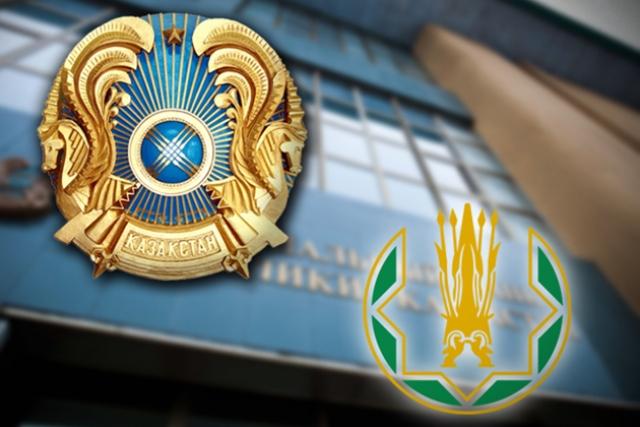 До 10,5% снижена базовая ставка в Казахстане - ИА REGNUM