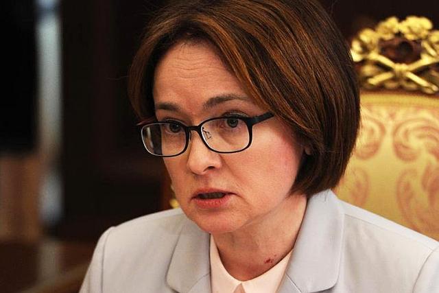 Набиуллина: Экономика России растёт третий квартал подряд