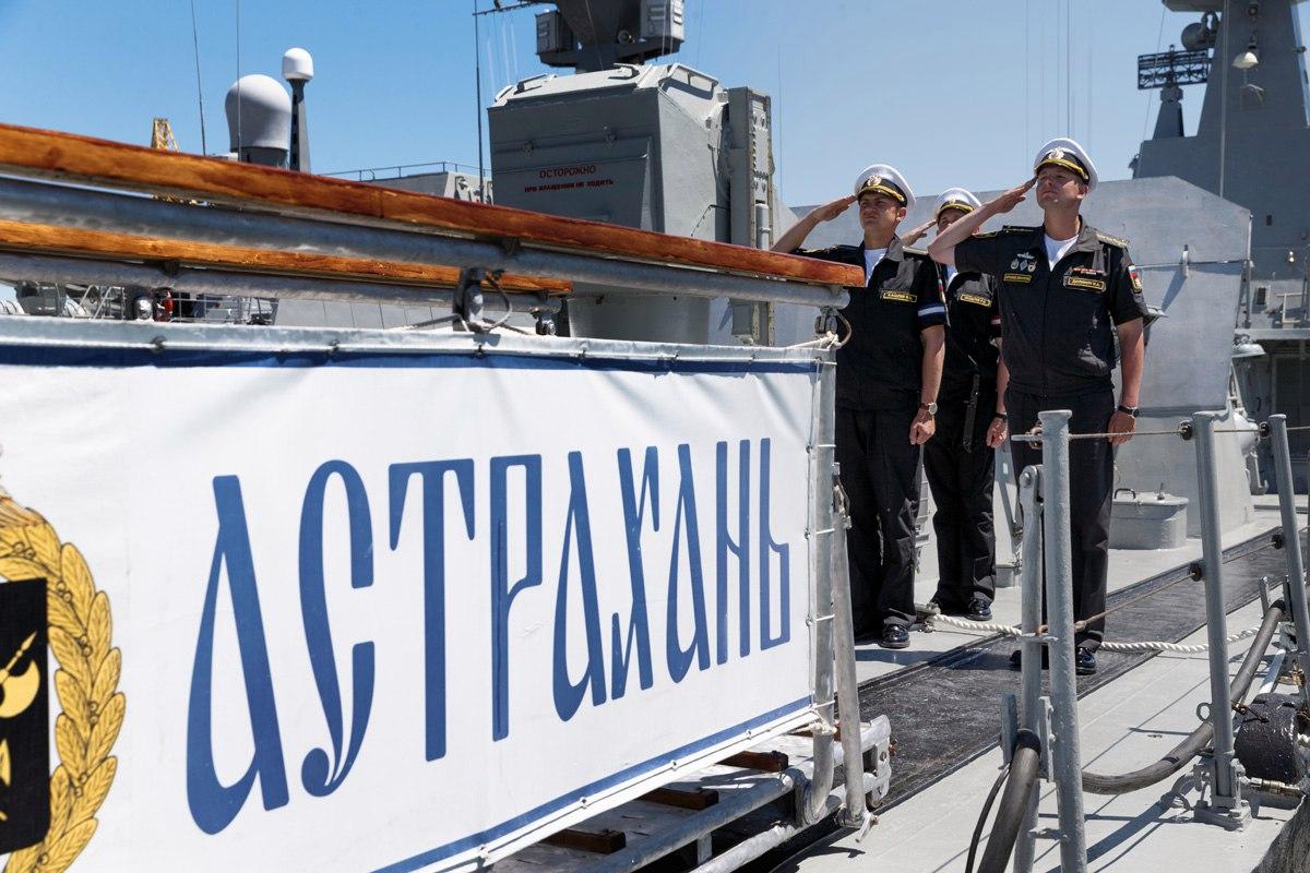 Проверка Каспийской флотилии