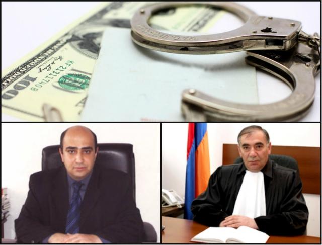 Судьи и прокурор задержаны в Армении: их подозревают в получении взятки