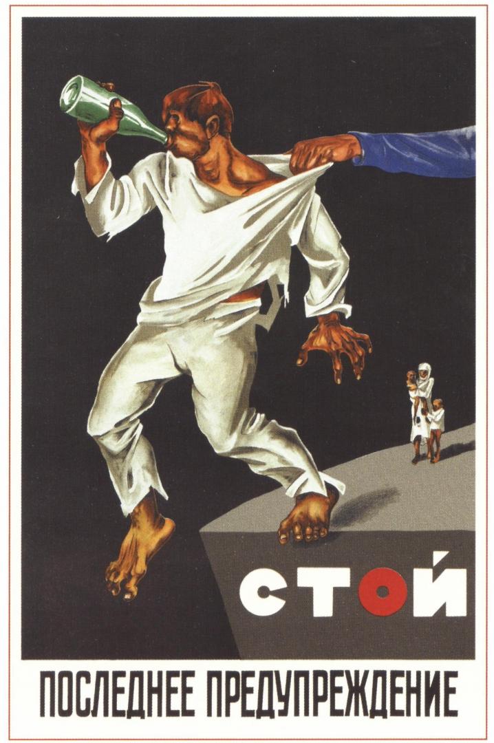 Приколы на советских картинках, поздравления днем