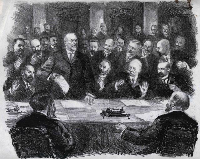 Заседание Временного комитета Государственной Думы 28 февраля 1917