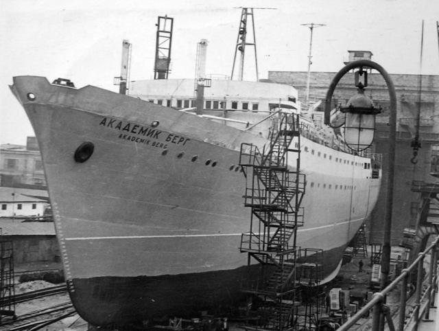 «Академик Берг» в доке. Фото из архива Военно-морского флота