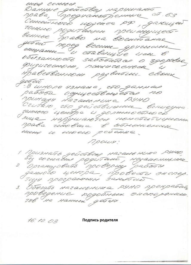 https://regnum.ru/uploads/pictures/news/2017/06/13/regnum_picture_14973584811763742_big.png