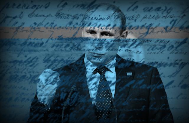 «Экономический рост в России стал реальностью»
