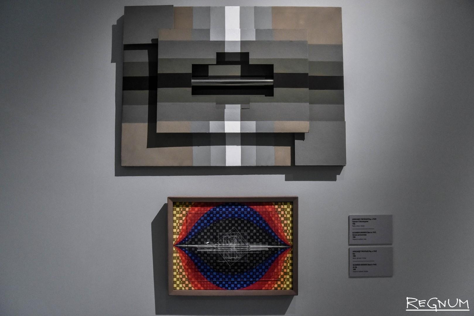 Работы Александра Григорьева «Горизонт и восхождение» и «Око», 1985 год