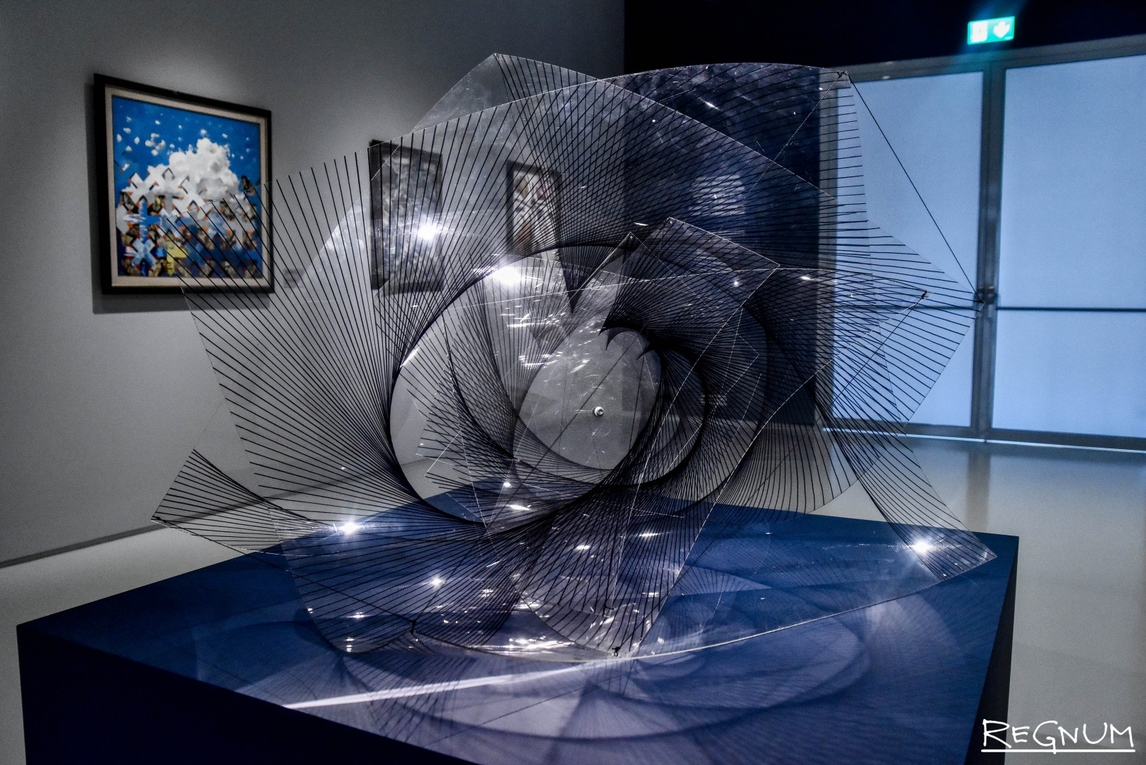 Александр Григорьев «Взаимопроникновение», 2000 год