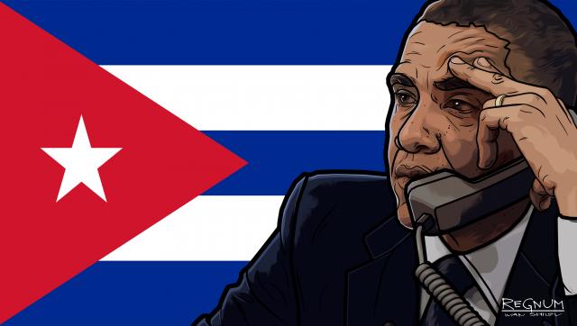 Трамп полностью отказался от курса Обамы в отношениях с Кубой