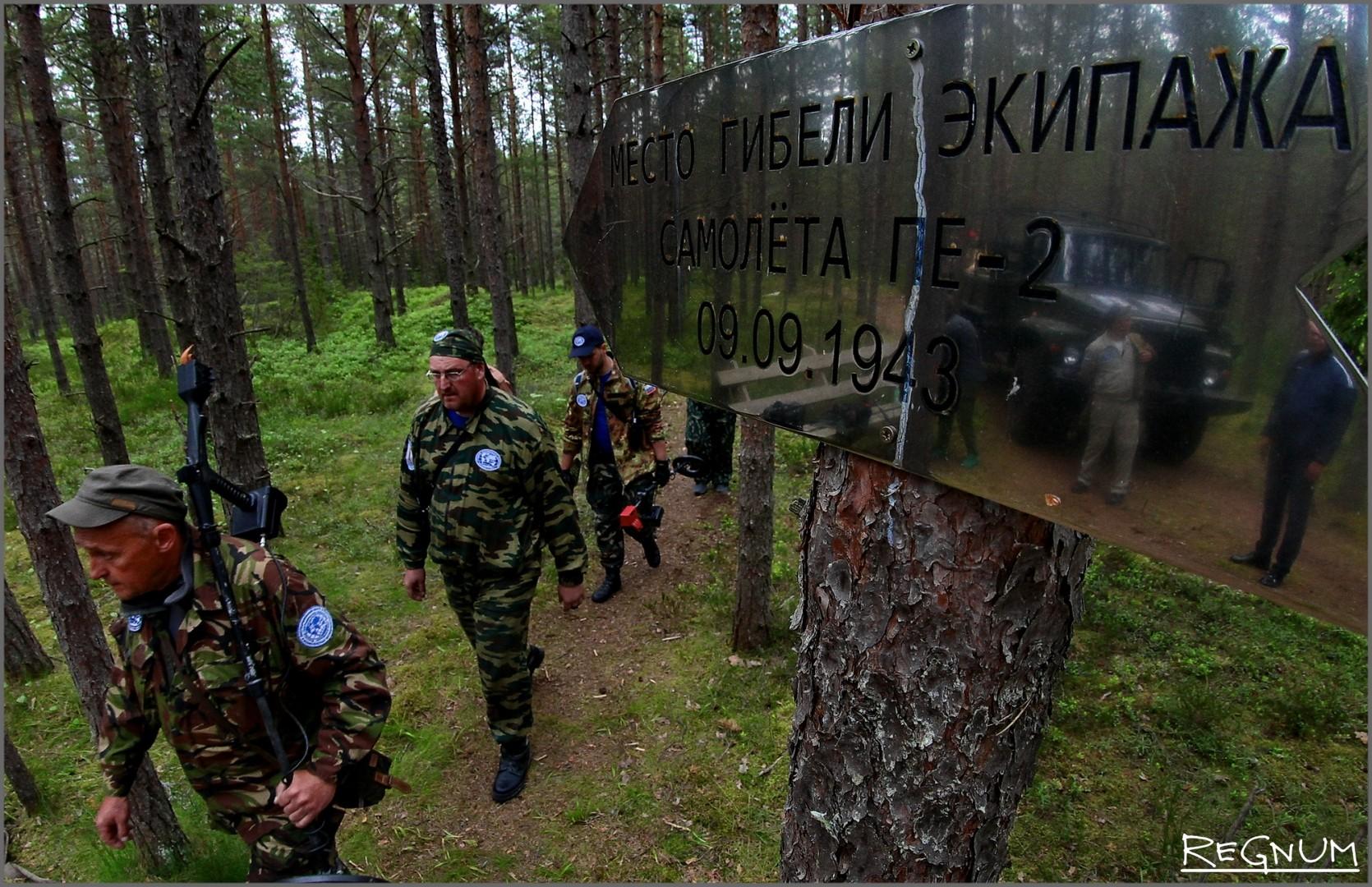 Табличка на месте гибели Пе-2
