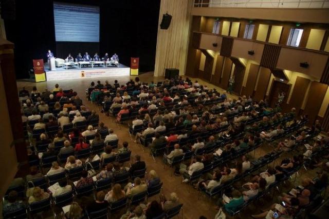 форум знакомств в ярославской области