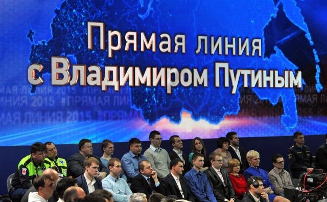 Прямую линию с Путиным смотрели 6,182 млн граждан России