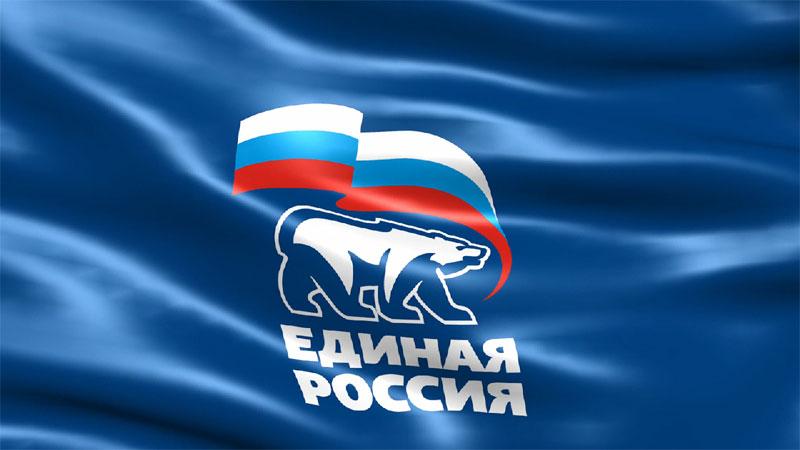 Флаг «Единой России»