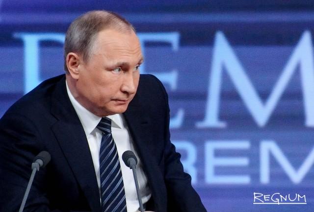 Россия, движущаяся шатким курсом. По мотивам фильма «Владимир Путин»