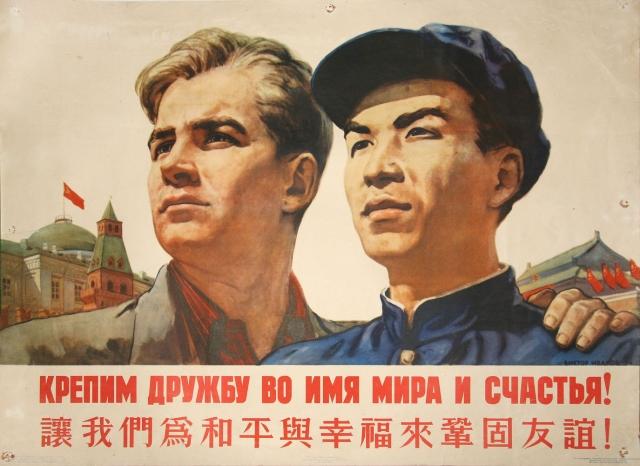 Россия-Китай: соперники или партнеры в Закавказье?