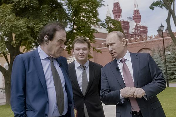Прогулка у стен Кремля