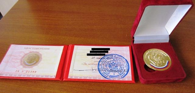 Золотая медаль и удостоверение барнаульской выпускницы, завалившей ЕГЭ по литературе