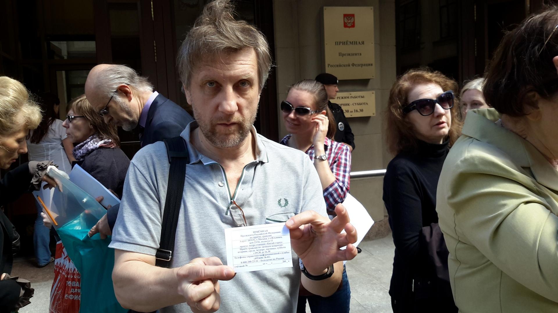 Владимира Путина просят не подписывать закон о реновации