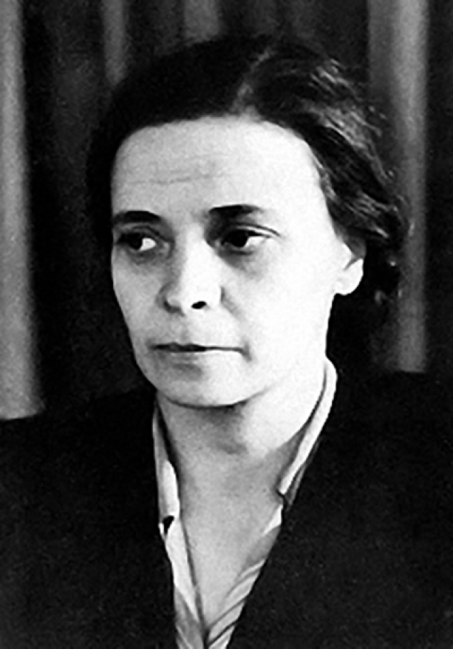 Зинаида Васильевна Ершова