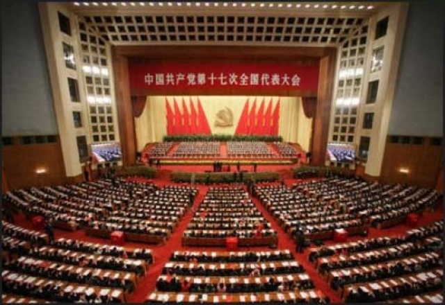 chinese communist partys control on all government functions Communist party set to control china's paramilitary to the communist party of china's central only civil police under local government control.