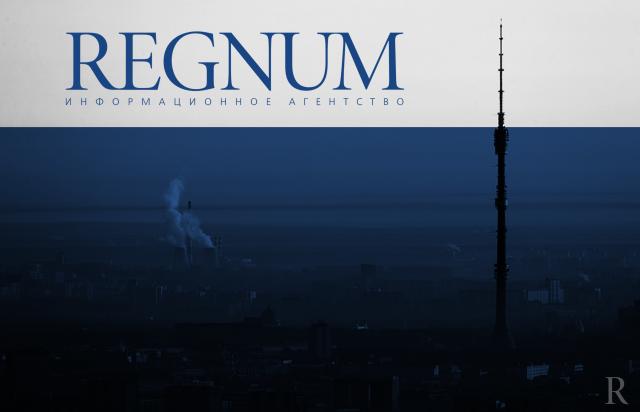 Радио REGNUM: первый выпуск за 29 июня