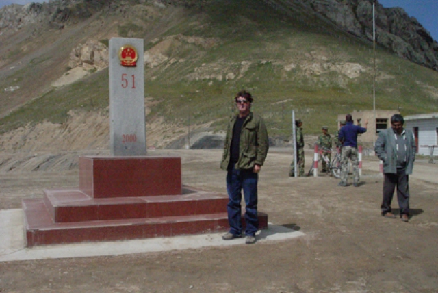 Китайско-Киргизская граница