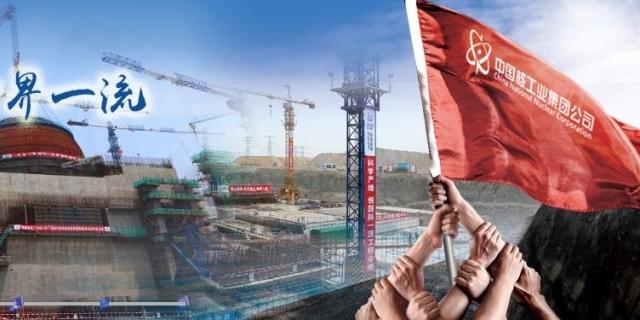 Китай и Россия: технологическая конкуренция в самом главном