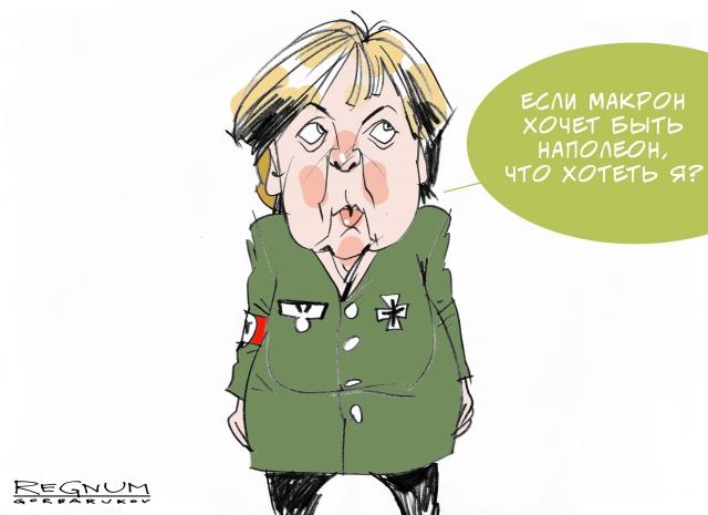 Кризис европейской идентичности