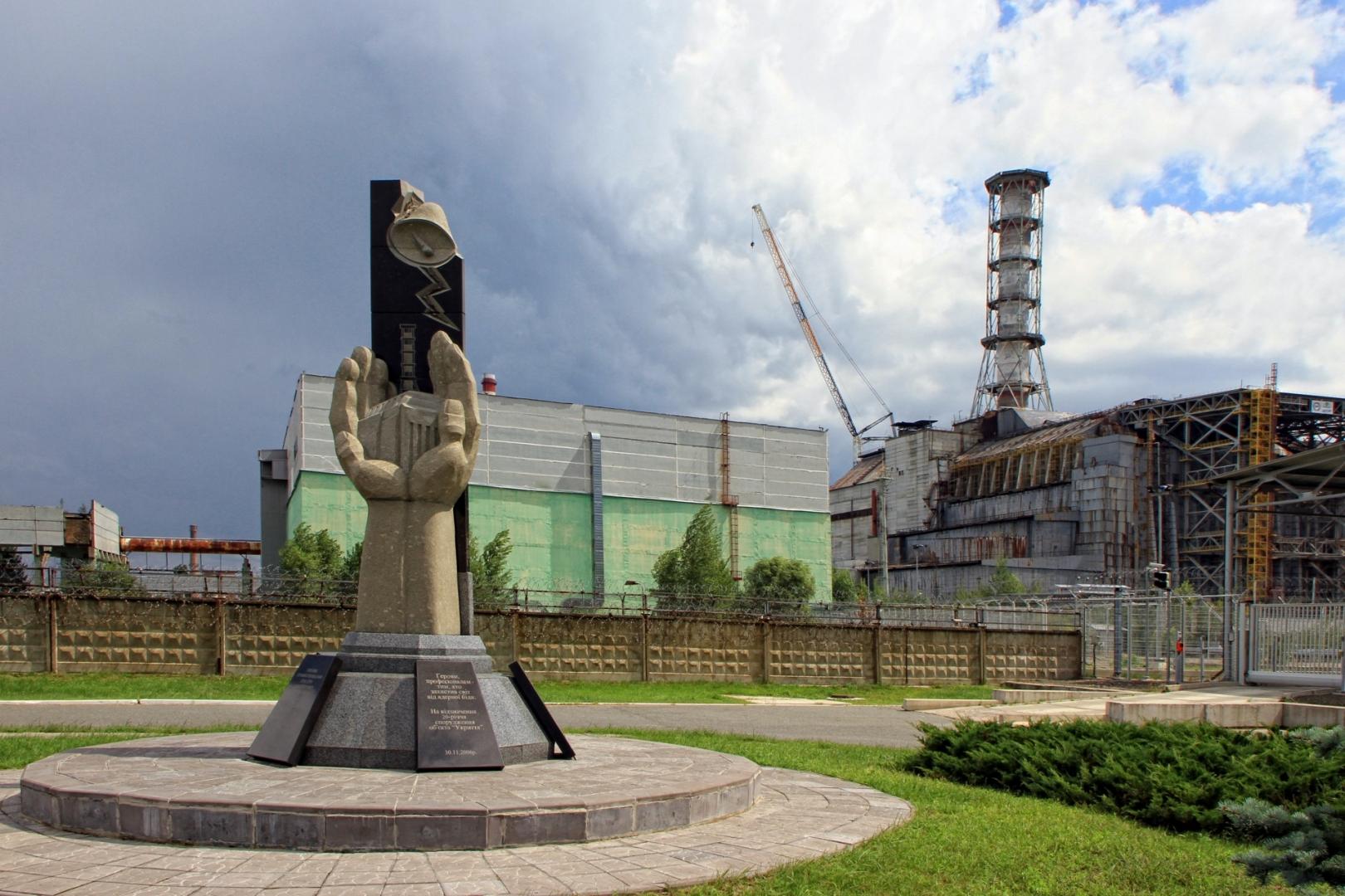 chernobyl - HD1620×1080