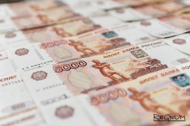 СМИ: Рублевые банкноты будут модернизированы