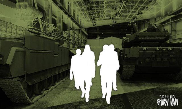 Безальтернативная мишень для врага в сердце России: «Уралвагонзавод»