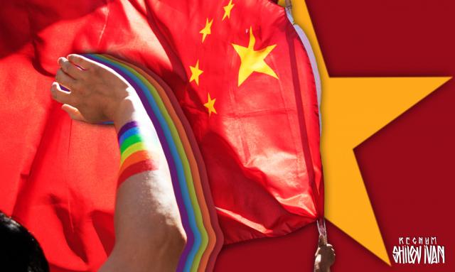 Отношение к сексуальным меньшинствам в китаи