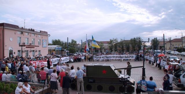 Кандидата на пост главы Бурятии задержали на митинге КПРФ
