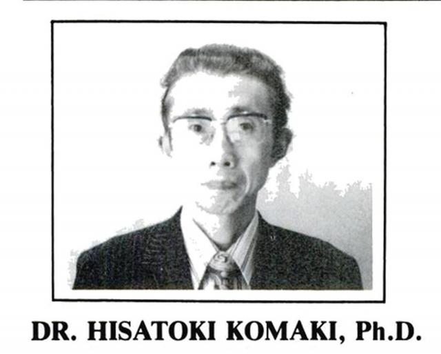 Рис. 8. Японский микробиолог Хисатоки Комаки, один из пионеров исследования биологической трансмутации, номинирован на Нобелевскую премию по физиологии и медицине 1975 года