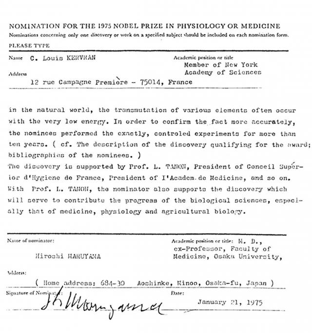 Рис. 9. Номинация Луи Керврана на Нобелевскую премию (1975 г.)