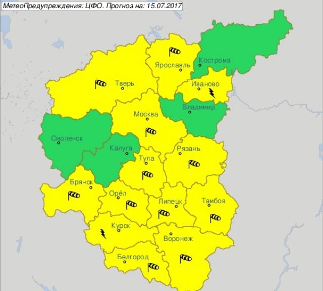 Москву включили в «желтую» зону опасности из-за непогоды