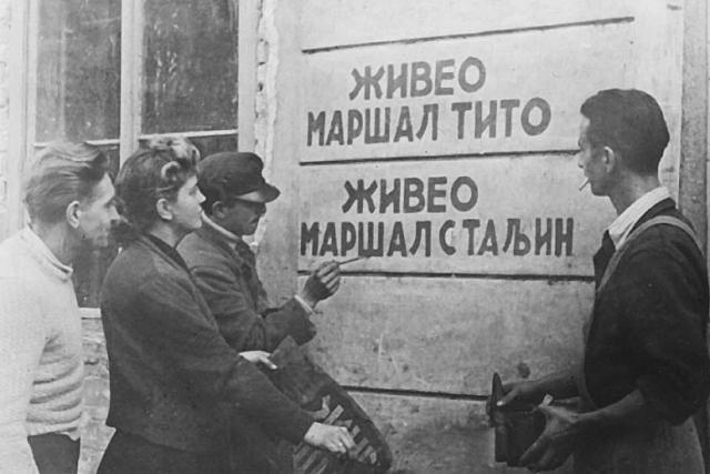 В освобожденном Белграде. Октябрь 1944 года