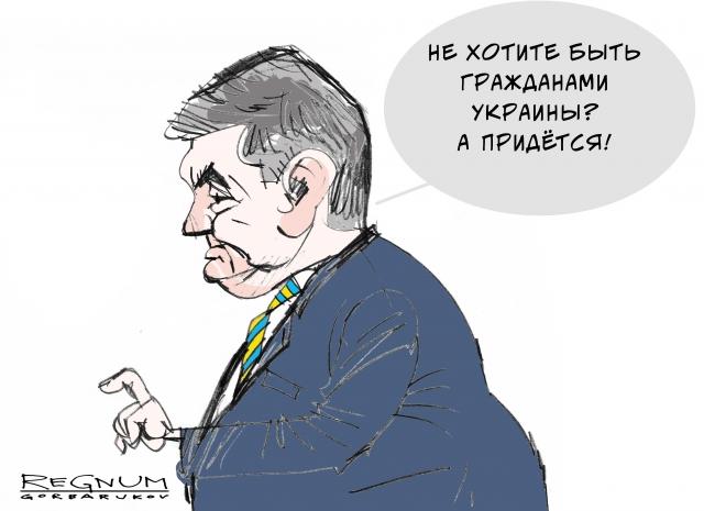 Петр Алексеич, не хотите стать лицом без гражданства? А придется