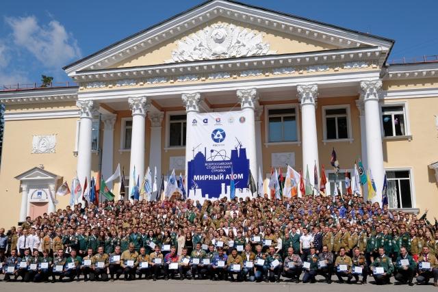 На Южном Урале стартовала Всероссийская студенческая стройка «Мирный атом»