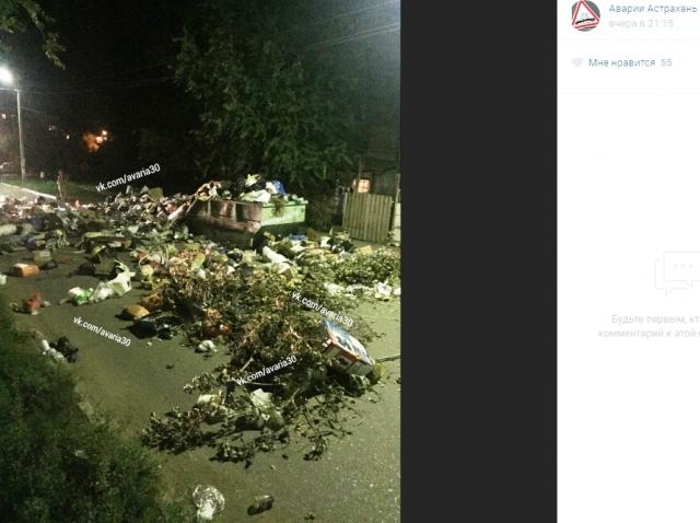 В Астрахани улицу перегородили «мусорные» баррикады