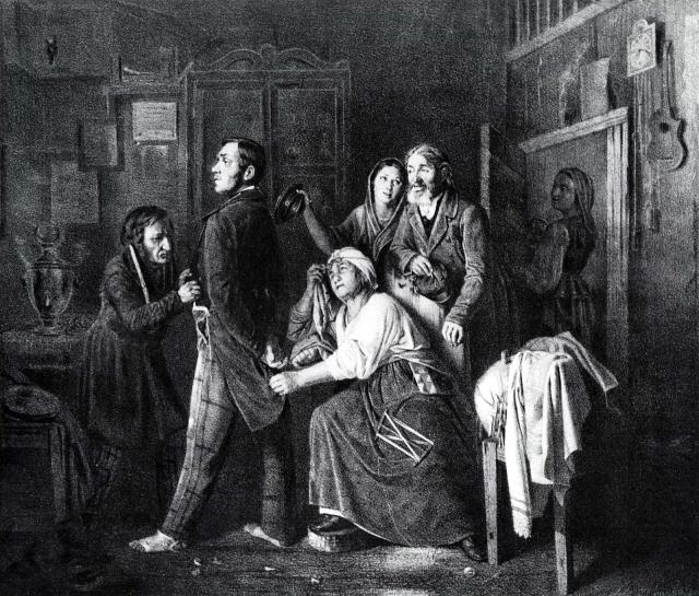 Василий Перов. Первый чин. Сын дьячка, произведенный в коллежские регистраторы. 1860