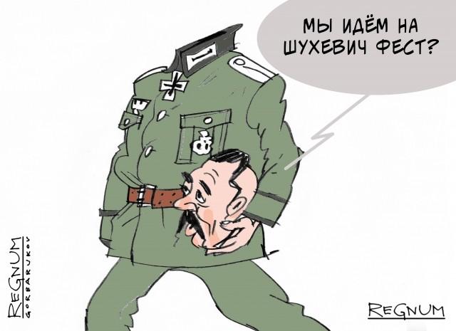 «Украина – не Россия»: фальшивая история мнимого успеха