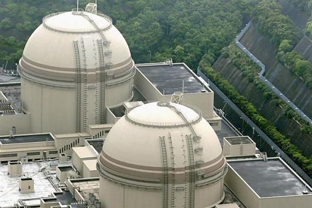 «Япония может продолжить наращивать ядерные мощности»