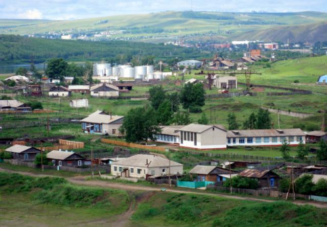 Забайкалье Сретенск. Вид на Матакан и поселок Кокуй