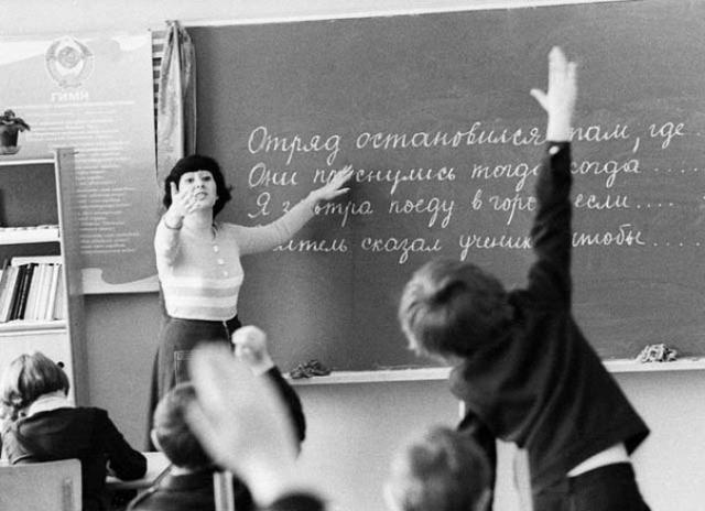 Минобразования: математику детям русского быдла? Нет, не дадим